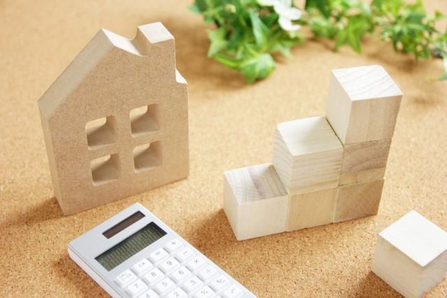 住宅ローンを賢く組む為のポイントは7個!