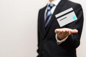 高額所得者が持つべきクレジットカード6選と選び方のポイントを紹介!