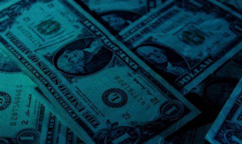 外貨建て保険とは?リスクを把握し上手に資産運用しよう