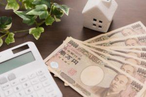 金融資産と実物資産の違いとは?メリットとデメリットを徹底解説!